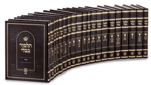 talmud-biblio